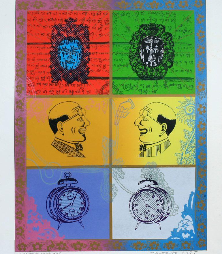 """""""Potret Kembar 1975"""" karya T Sutanto. (Dok.Dia.Log.Gue)"""