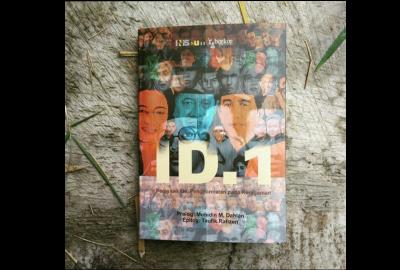 Buku ID.1 (Serunai / Alfin Rizal)